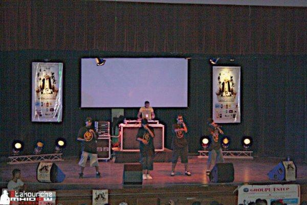 Groupe Ache3la au Festival hiphop du bléd 2011