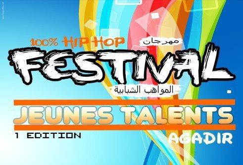 Ache3la inviter au Festival des Jeunes Talents à AGADIR