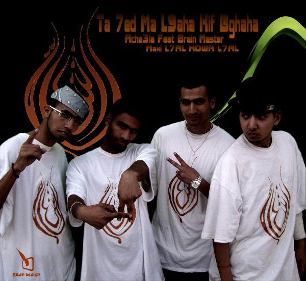 L7AL HOWA L7AL / Ache3la Feat Brain Master -- Ta 7èd Ma L9aha Kif Bghaha (2012)