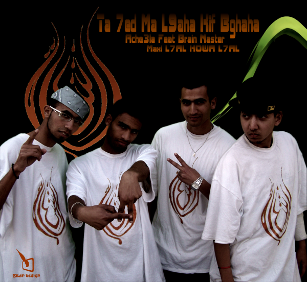 L7AL HOWA L7AL / Ache3la Feat Brain Master-- Ta 7èd Ma L9aha Kif Bghaha (2012)