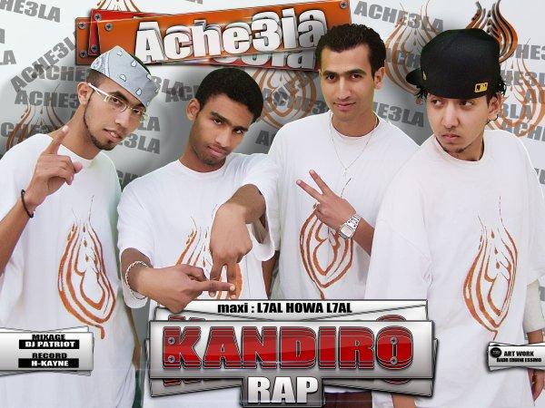 L7AL HOWA L7AL / Ache3la -- Kandiro Rap  (2012)