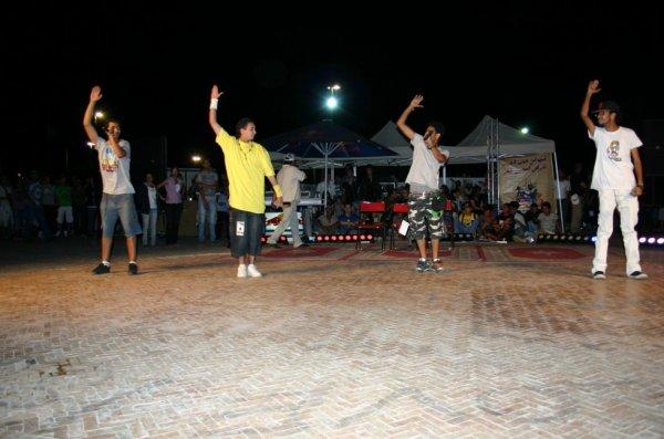 Ache3la -- Inviter au Festival Maroc Street Energy à Meknès