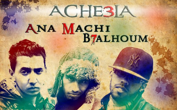 L7AL HOWA L7AL / Ache3la - Ana Machi B7alhoum (2013)