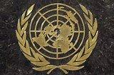 L'INSÉCURITÉ EN RDC: MOYEN DE PRESSION POUR IMPOSER L'ACCORD DU 31 DÉCEMBRE 2016