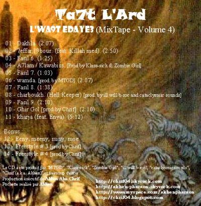 Chrif (a.k.a. Akhen) - Ta7t L'Ard (L'wa9t Edaye3 - MixTape Volume 4) Pochette Back