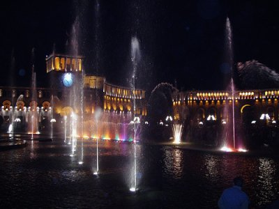 Si petit sur une carte, mais très grand dans nos coeur !      I love Arménia ♥