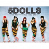 5Dolls - Likes this or that