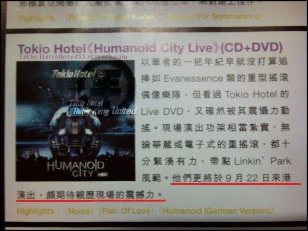 6 600 » Tokio Hotel à Hong Kong (Chine) ?