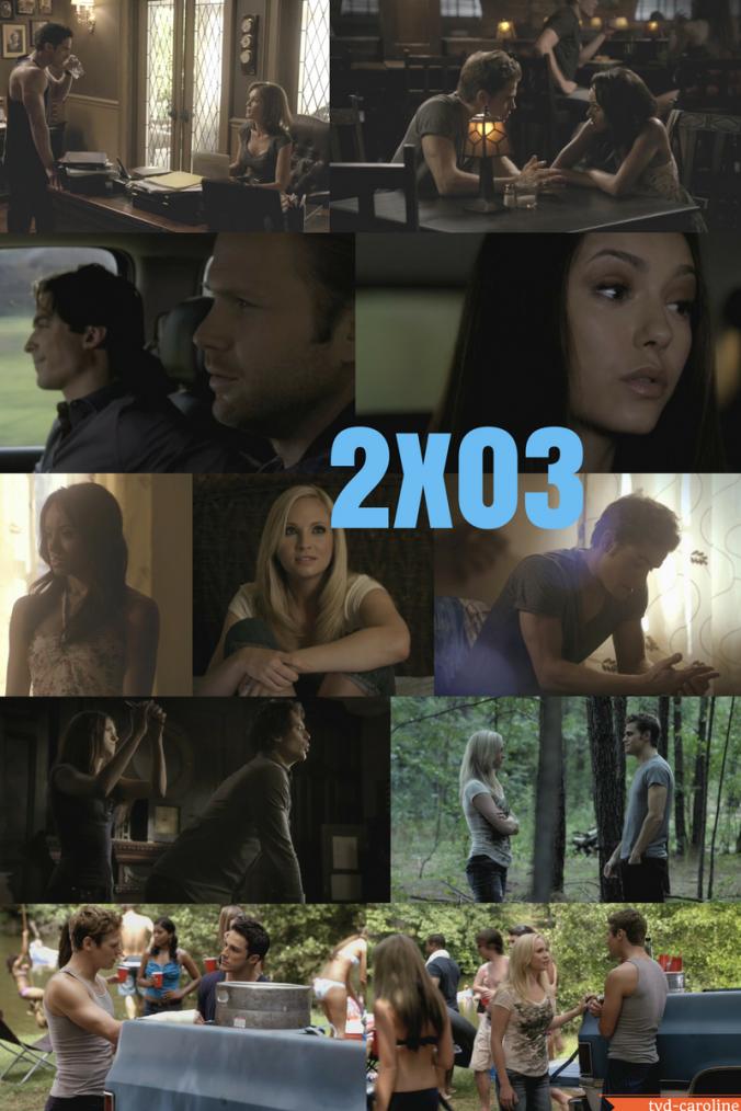 épisode 3 saison 2