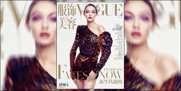 ▬Découvrez le shoot deGigi H.pour le magazine« Vogue China», mars 2017 dont elle fait la couverture!