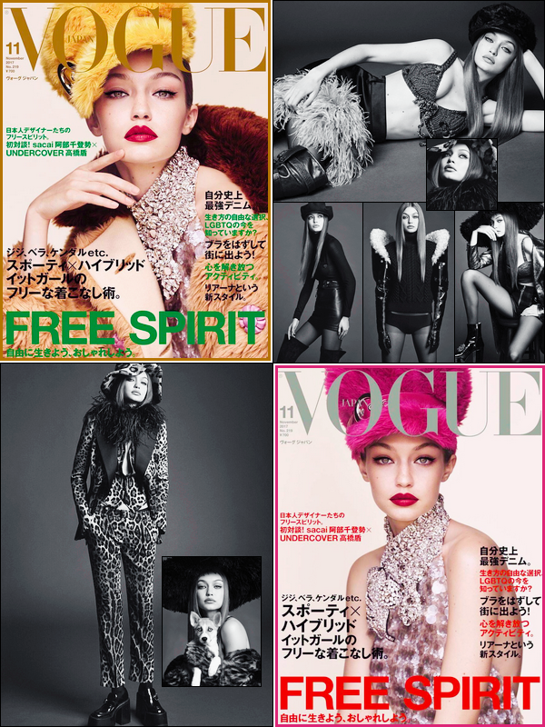•DécouvrezGigi Hadidpour« Vogue Japan »dont elle fait la couverture, pour novembre 2017.