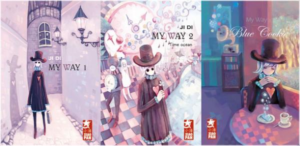 My Way - Ji Di