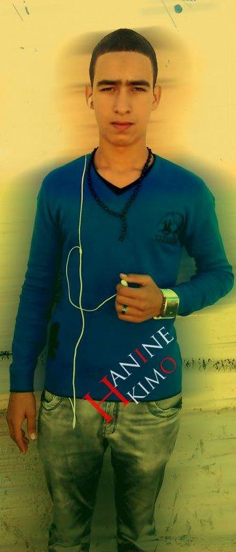 Hanine