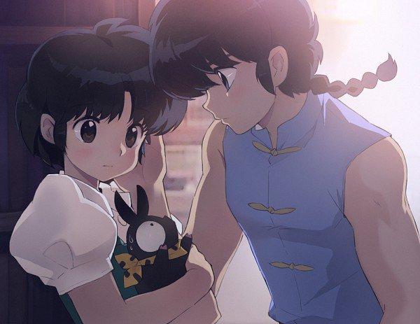 Ramna et Akane