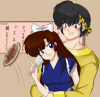Ryôga et Ukyô