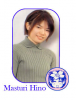 Présentation de l' Auteur de ce magnifique Mangas