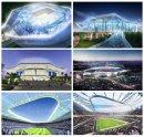 Photo de Info-Stade