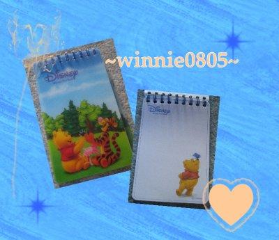 Carnet de Winnie