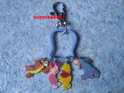 Porte clés Tigrou, Porcinet, Winnie et Bourriquet