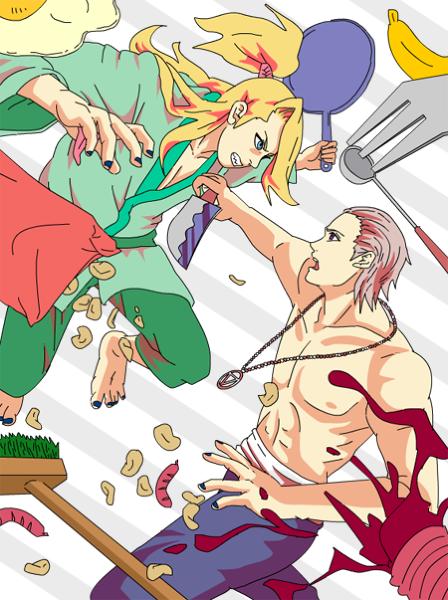 Le cerveau de Shikamaru