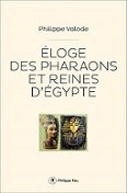 Lecture en mars 2019 : Philippe VALODE (14)