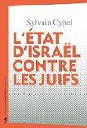Lecture en mars 2020 : Sylvain CYPEL (1)
