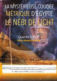 Lecture en juin 2021 : Quentin LEPLAT (6)