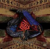 Ethnic Legist - Albums