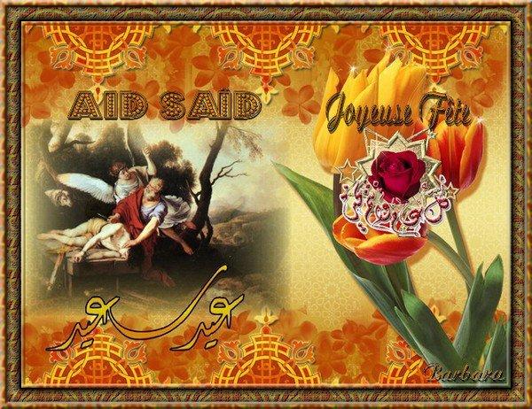 Joyeuses fêtes de l'Aïd
