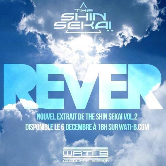 The Shin Sekai - Rêver / The Shin Sekai - Rêver (2014)