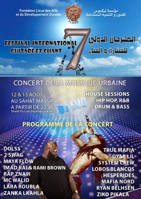 2SWAG ( Jay Sino & H-King ) Festival International Guitar Et Chant - Edition 7 - Larache