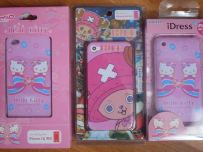 Coques à Iphone Hello Kitty