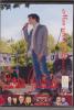 "DVD  "" Le Retour de FLORIAN GIUSTINIANI """