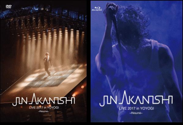 #Concert/DVD → Jin Akanishi : JIN AKANISHI LIVE 2017 in YOYOGI ~Résumé~