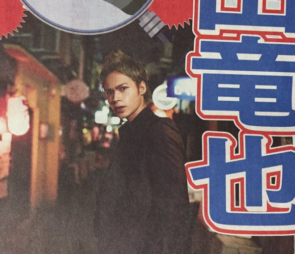 #Drama → Ueda Tatsuya : Shinjuku Seven