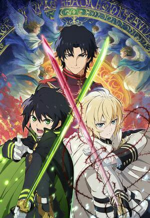 Seraph Of The End