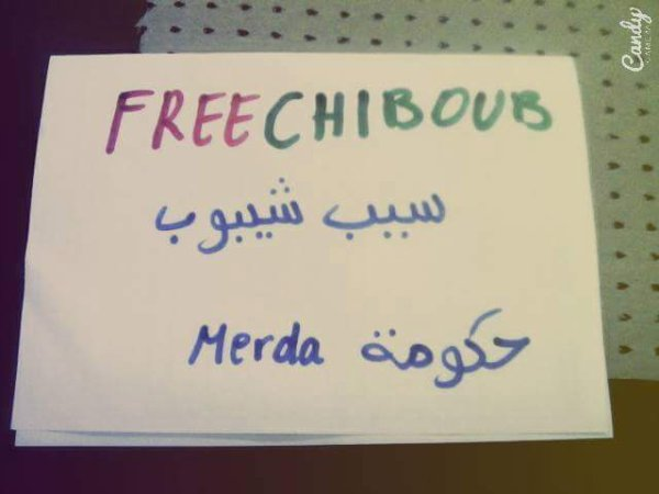 Free Chiboub :)