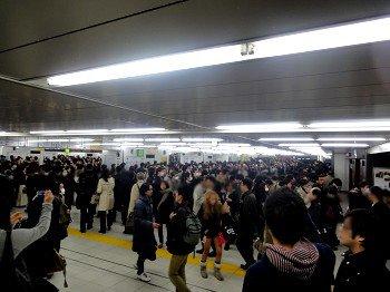 Tokyo ; ♥