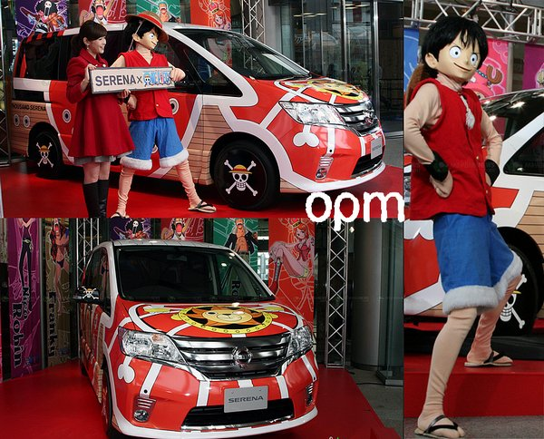 ~One Piece + Voiture ?!  ~
