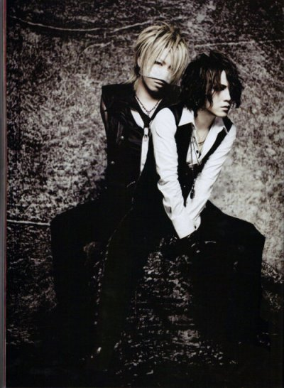 O.S. :: The GazettE - And We'll Walk Together...