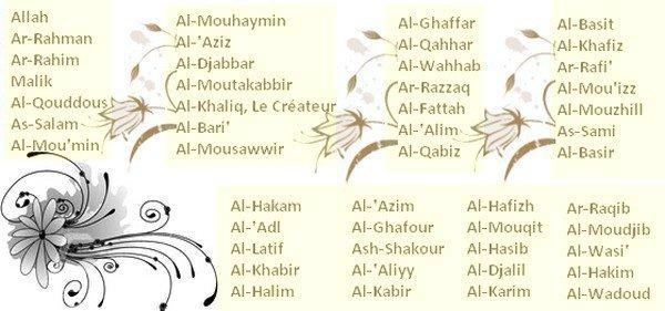 . Les 99  Nom d'Allah .