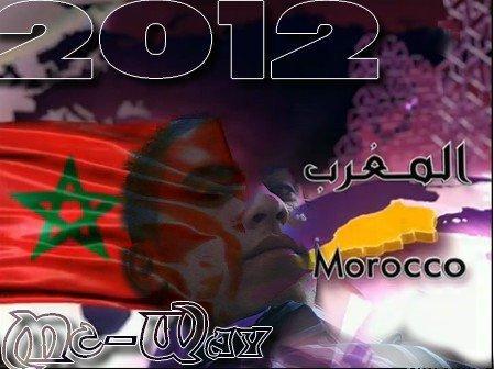 mc- way 2012
