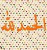 Khadija-Pretty-Grile