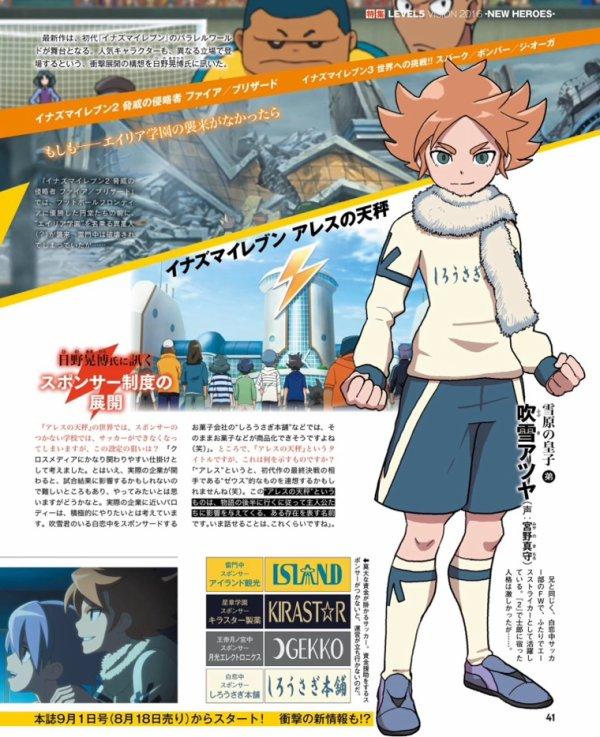 Inazuma Eleven Ares !!! La série continue