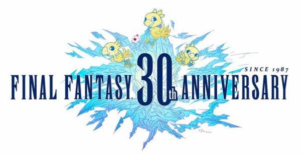 30 ans de magie MERCI MERCI MERCI