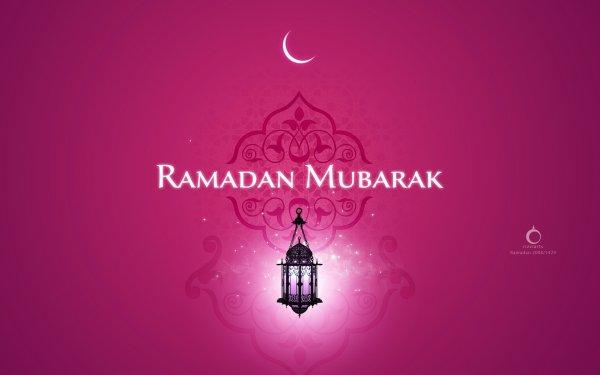 Ramadan Mubarak à Tout Les Musulmans