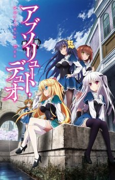 Absolute Duo (Animé)