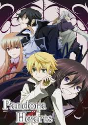 Pandora Hearts (Animé)