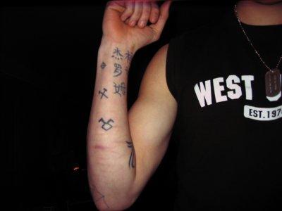 mes tatoo 2
