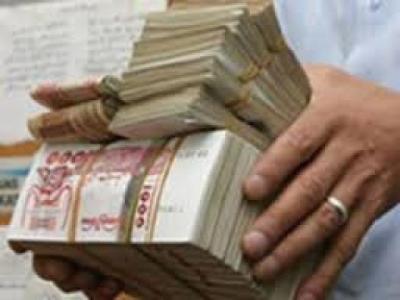 Offre de prêt d'argent entre particuliers serieux et honnetes